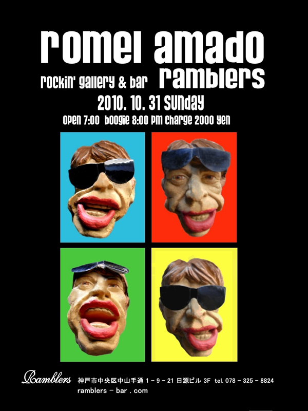 ramblers 10.jpg